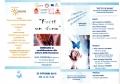 25 ottobre 2012 - SEMINARIO di sensibilizzazione alla Cultura della Donazione
